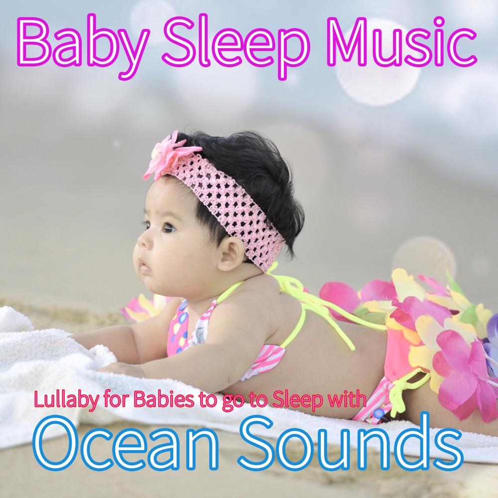 Nursery Rhyme For Baby Sleep